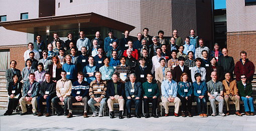 The First Okazaki Biology Conference: The Biology of Extinction